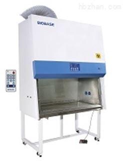 鑫贝西生物安全柜BSC-1100IIA2-X价格