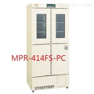 三洋MPR-414F-PC冷藏冷冻箱
