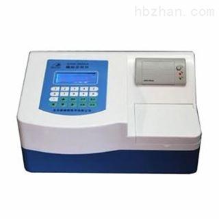 DNM-9602A普朗酶标分析仪