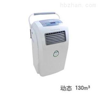 肯格王ykx-130空气消毒机