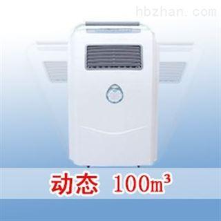 肯格王移动式空气消毒机动态YKX-100
