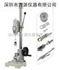 纺织行业纽扣拉力强度测试仪纽扣拉力强力机